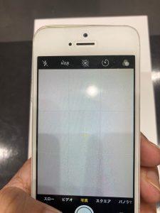 iPhone SE(第一世代) リアカメラ交換2 黒い点が消えています