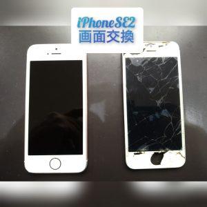 iPhoneSE2の画面交換を行いました♪