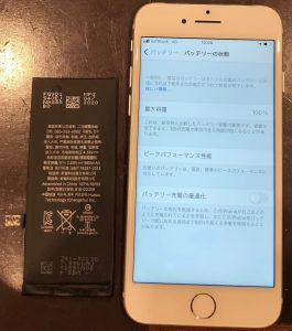 iPhone6バッテリー交換 那覇市からご来店!