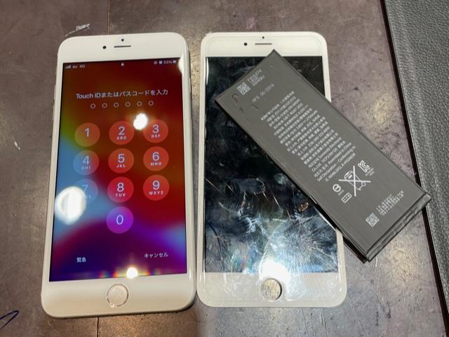 iPhone8 画面バッテリー交換 【大阪市よりご来店のお客様】