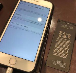 iPhone7 バッテリー交換<大阪市からお越しのお客様>