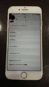 iPhone7の画面液晶漏れ