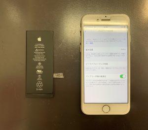 iPhone7VT交換