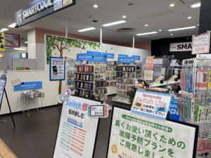 iPhine 修理店 スマートクールゆめタウン行橋店