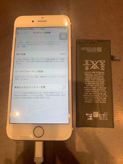 iPhone6Sバッテリー交換【四日市市よりお越しのお客様】