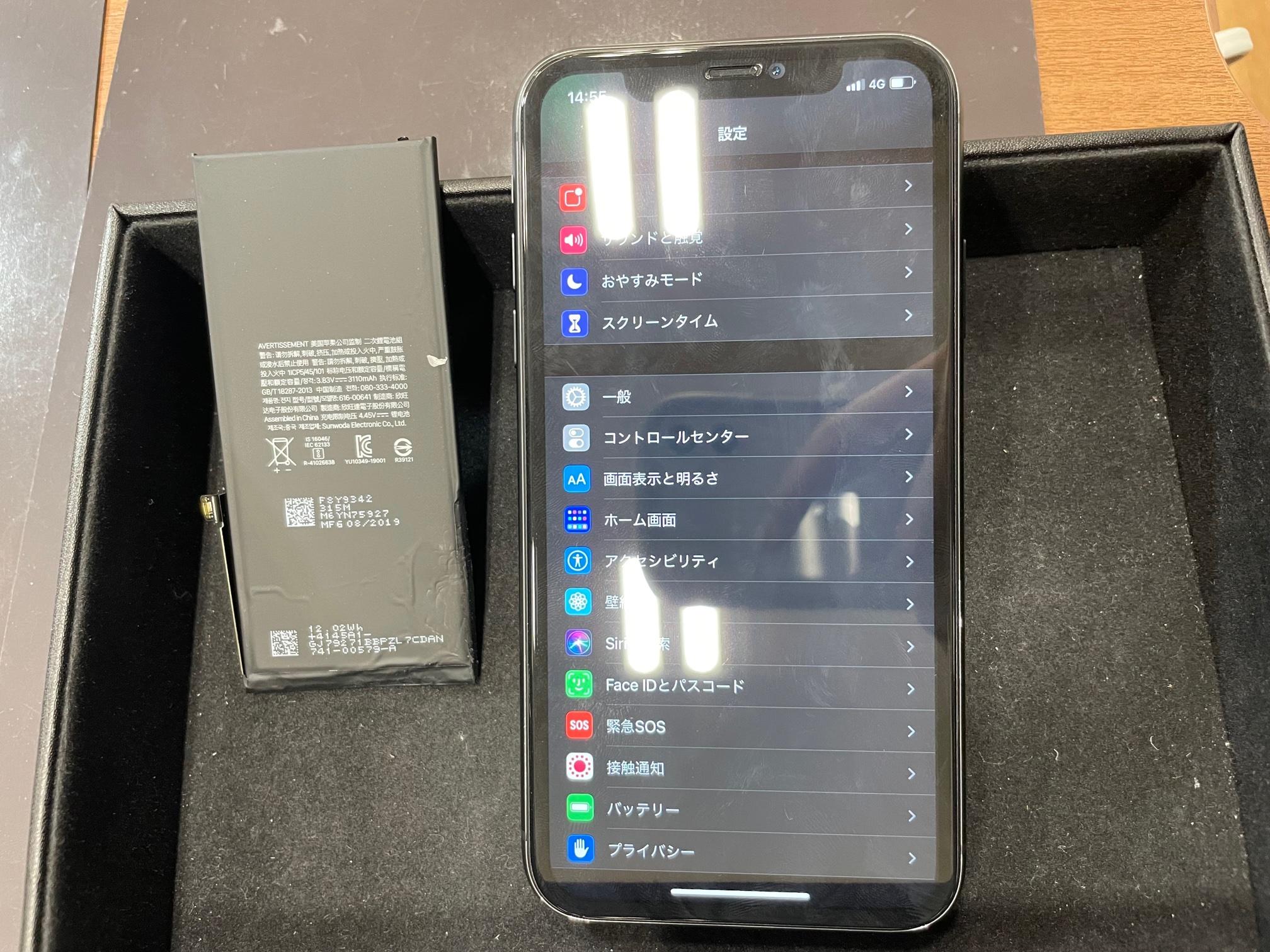 【iPhone11│鈴鹿市からのご来店】バッテリー交換させていただきました!