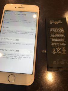 バッテリーの最大容量を要確認!!iPhone6Sのバッテリー交換 スタッフ募集中!!土日祝日は入れる方大歓迎!!〈香川県高松市のお客様〉