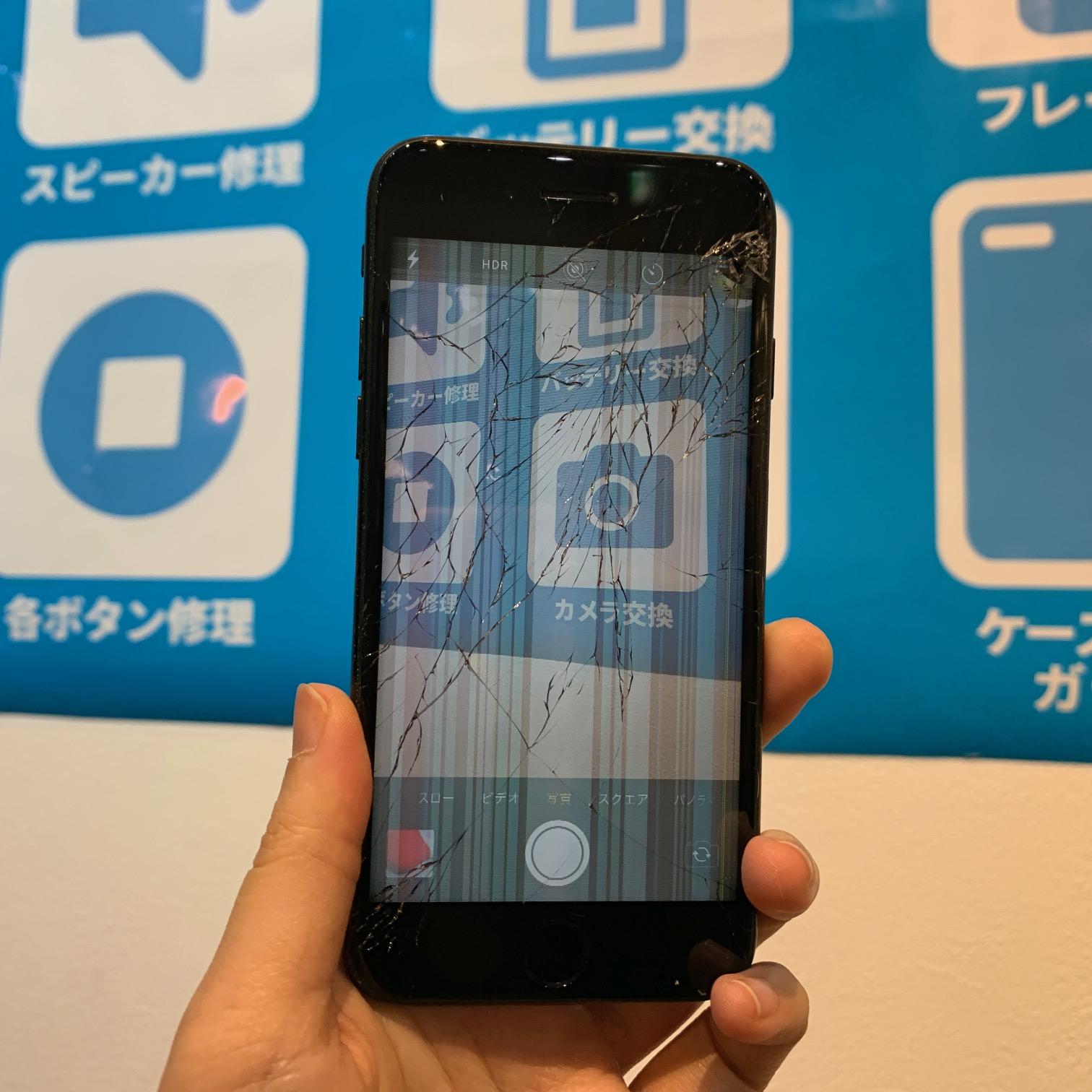 液晶画面修理・アイフォン7が落下で故障した!〈高松市よりご来店〉
