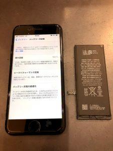 香川県でiPhone・スマホ修理ならスマートクール!イオンモール高松2F!バッテリー交換30分~【