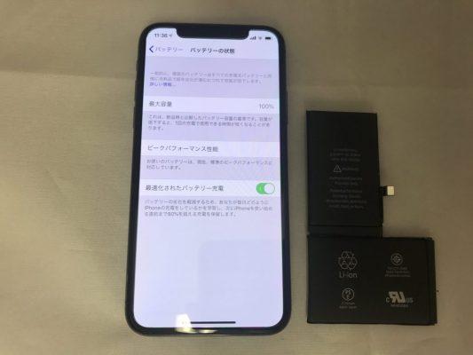 バッテリー交換☆iPhoneX☆高松市のお客様