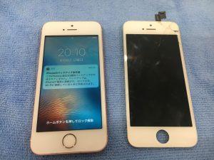 画面交換をしたiPhoneSE