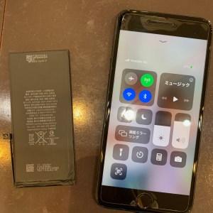 バッテリーを交換したiPhone7plus