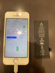 バッテリー交換したiPhoneSE