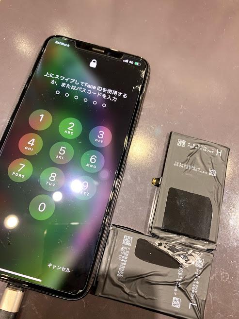 iPhoneXSmaxのバッテリー交換・約2年でバッテリーは劣化・丸亀市のお客様