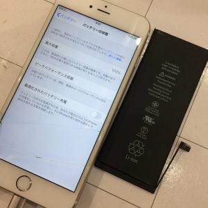 iPhone8Plusの充電の減りが早い!バッテリー交換はスマートクールゆめタウン高松店へ!