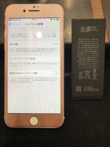 iPhone6 バッテリー交換 横浜市からのご来店