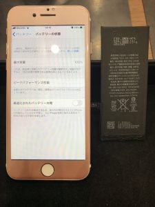 バッテリー交換したiPhone6