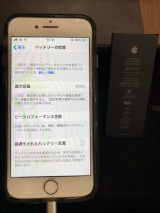 iPhone6s|バッテリー交換|横浜市青葉区からのご来店