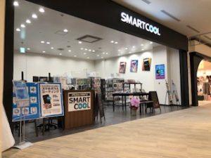 スマートクールイオンモール東員店開店