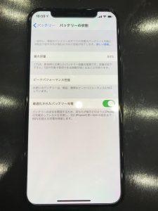 アイフォンXのバッテリー容量