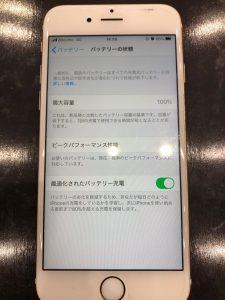 アイフォーン電池交換