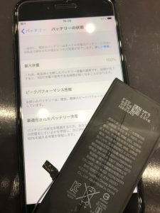 電池交換完了アイフォン7