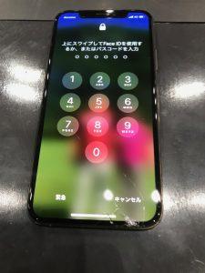iPhoneテンエス画面割れ