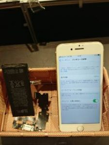 iPhone7 バッテリー コネクター