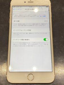iPhone6SPの画面割れとバッテリーの劣化
