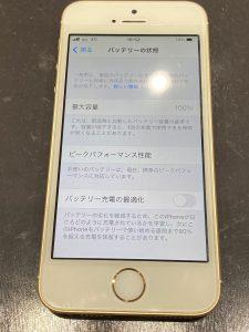 iPhoneSE 電池交換後は100%に復活
