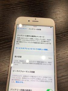iPhoneバッテリー即日修理可能