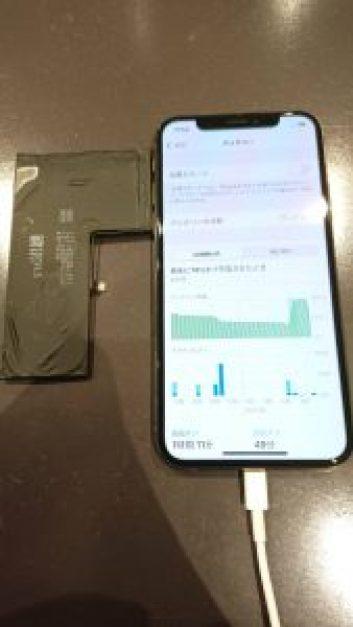 iphoneXS バッテリー交換