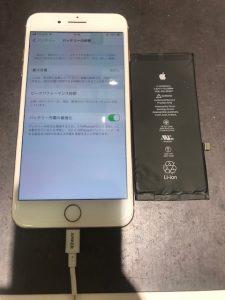 iPhoneバッテリー交換後 最大容量100%