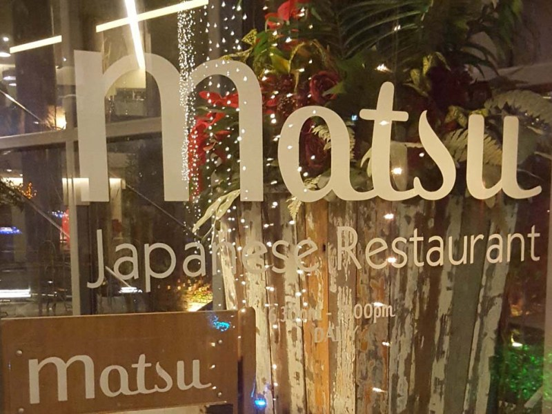 Modern Japanese Dining Review at  Matsu Lone Pine Hotel