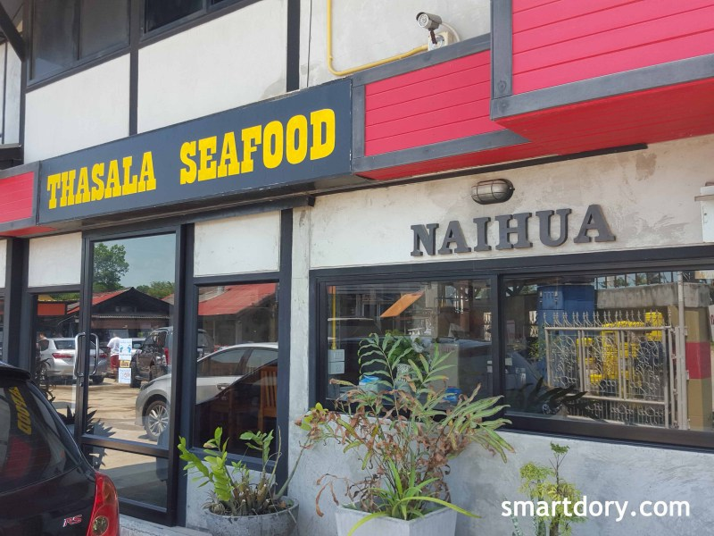 Eating Thasala Seafood By The River Nakhon Si Thammarat