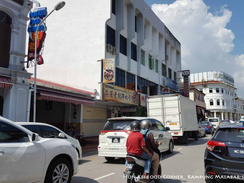 Penang Best Porridge Restaurant Hon Kei Food Corner