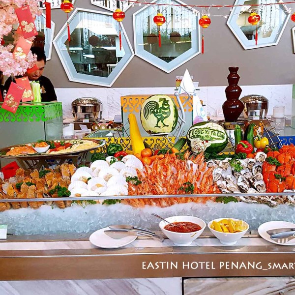 Family Reunion Buffet Dinner 2017 Olive Tree Hotel Penang