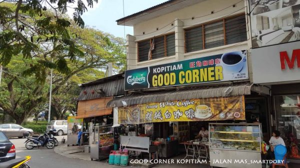 Economy Rice Lunch | Good Corner Kopitiam Penang
