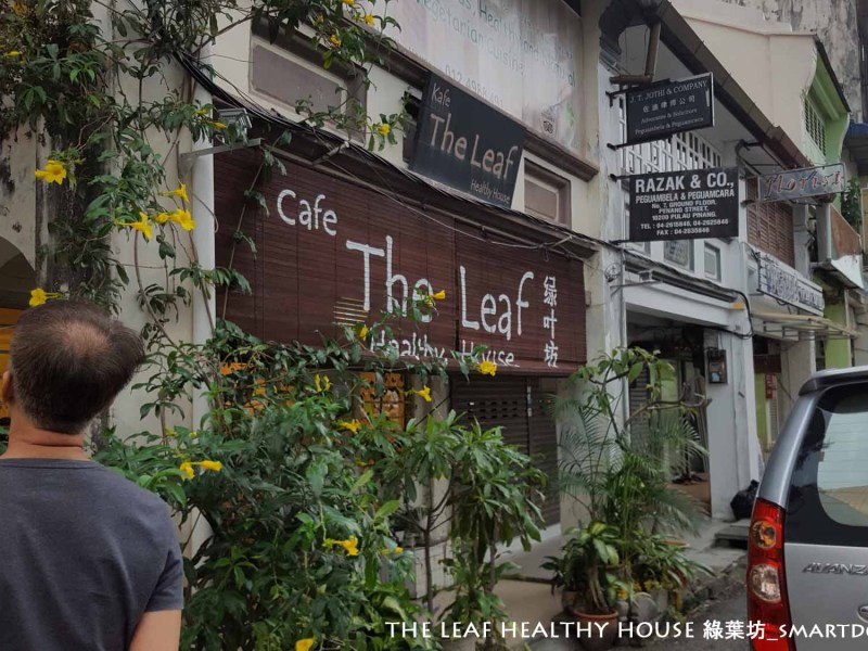 The Leaf Healthy House 綠葉坊 – George Town