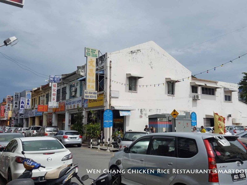 Tasty Wen Chang Hainanese Chicken Rice Restaurant, Penang