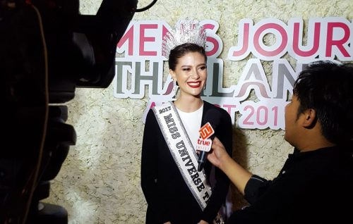 Gala Reception Women's Journey Thailand Campaign 2017 Miss Universe Thai