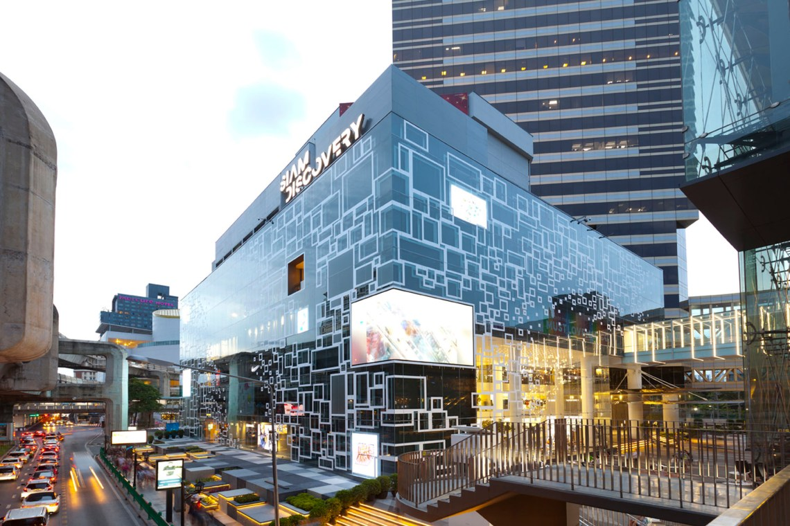 Photo shows exterior of building identified as Siam Discovery-The Exploratorium in downtown Bangkok