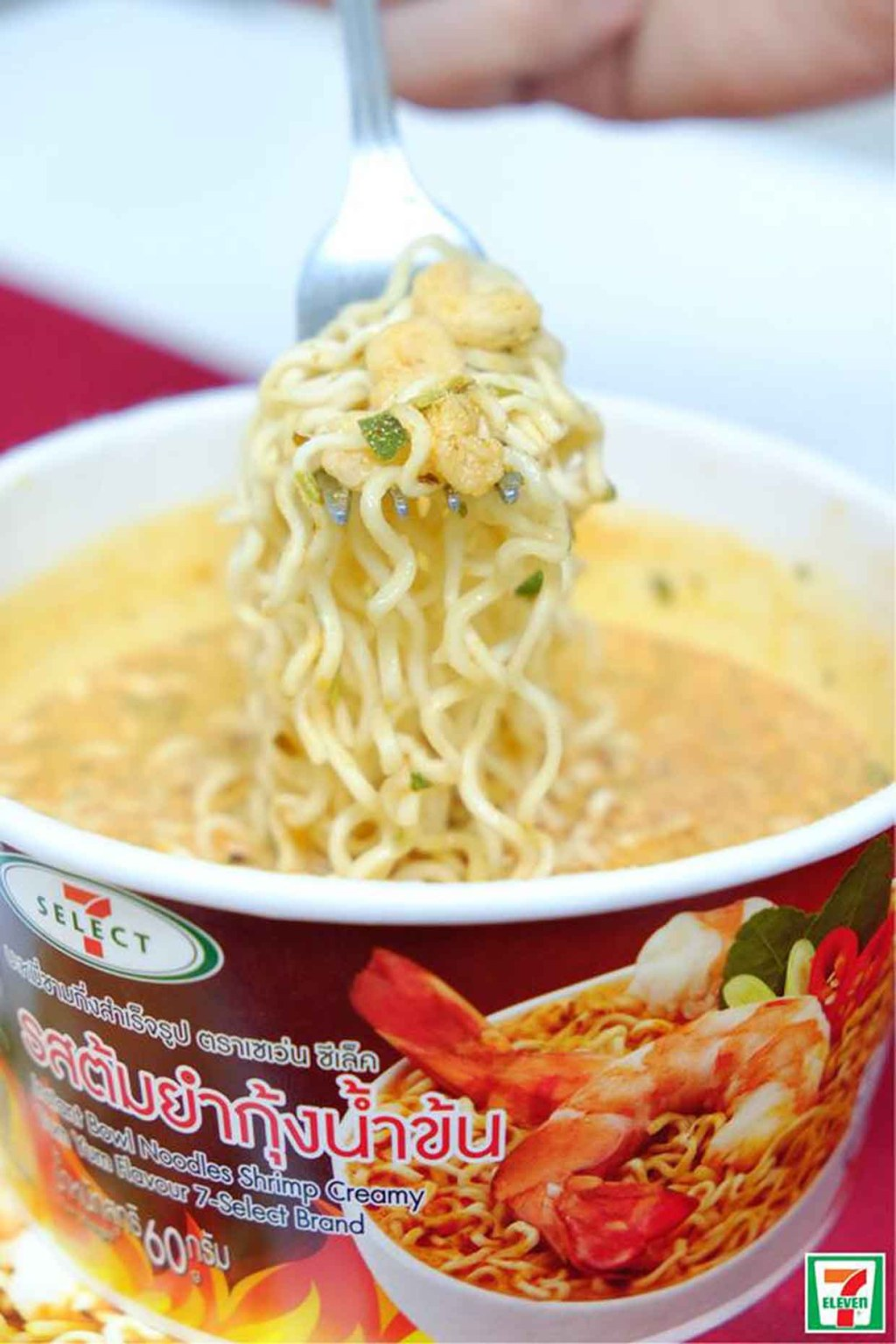 Hot Ready Made Meals You Must Try in 7-Eleven Thailand! Creamy Spicy Noodles