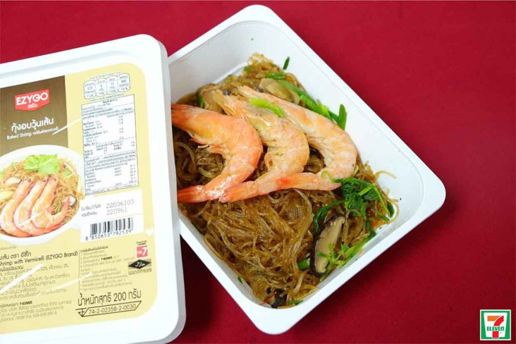 Hot Ready Made Meals You Must Try in 7-Eleven Thailand! Prawn Noodle