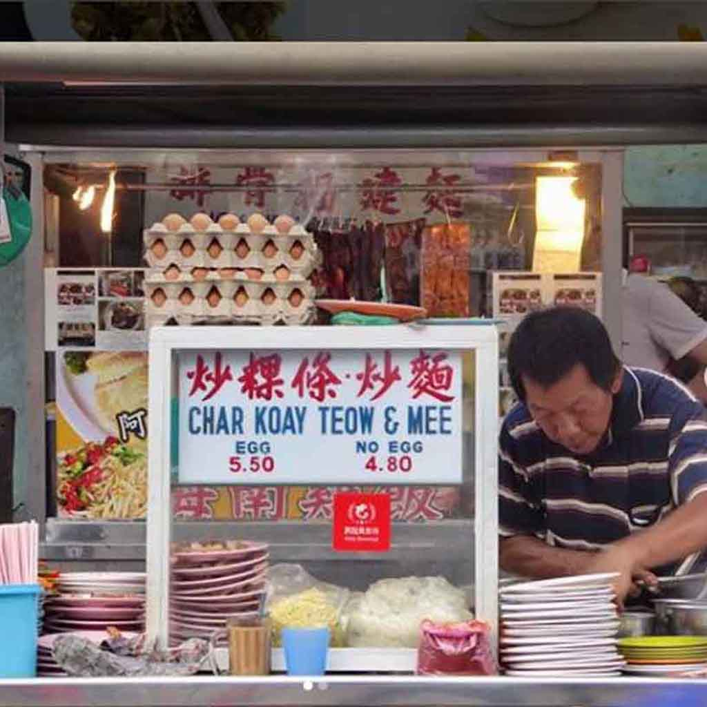 Penang's Favourite Day & Night Time Char Koay Teow Stalls