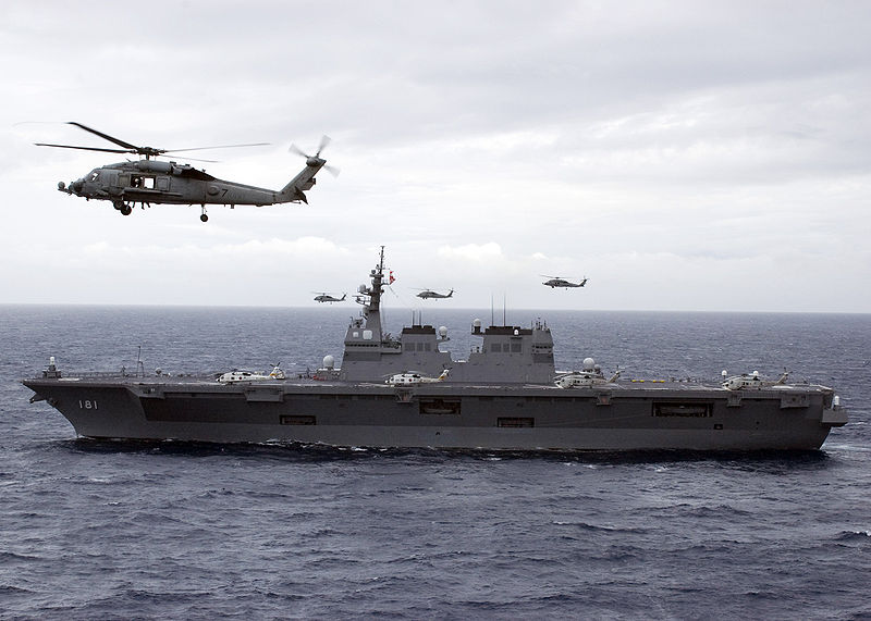 800px Helicopter carrier Hyuga 16DDH