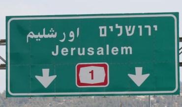 Romanização do Hebraico