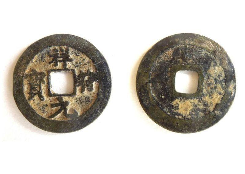 Moeda chinesa medieval encontrada em Inglaterra sugere uma vasta rota comercial medieval