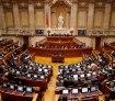parlamento portugal