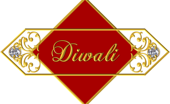 Essay On Diwali 1
